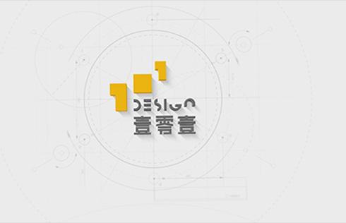 深圳101品牌提升片