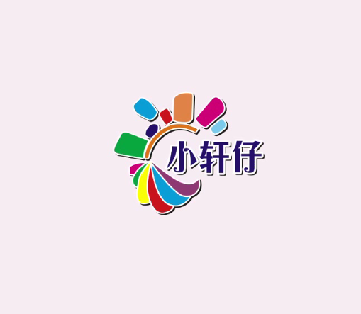 厦义一品为深圳市瑞富威电子有限公司拍摄品牌提升片