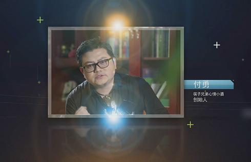 东莞喜的科技-个人营销微电影