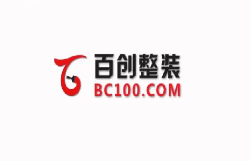 深圳百创整装品牌提升片