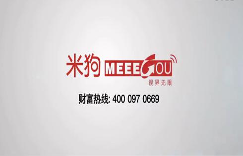 深圳市柏悦数码技术有限公司宣传片