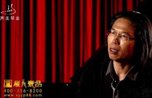 广州声美琴业品牌提升片