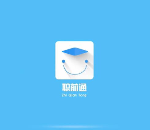 厦义一品为深圳讯方科技有限公司拍摄采访