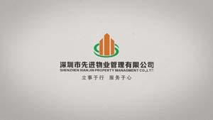 厦义一品为深圳市先进物业拍摄品牌提升片